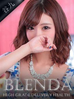 ☆究極☆ グランド | club BLENDA(ブレンダ)谷九店 - 新大阪風俗