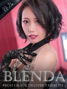 ☆水原☆ ラン | club BLENDA(ブレンダ)谷九店 - 梅田風俗