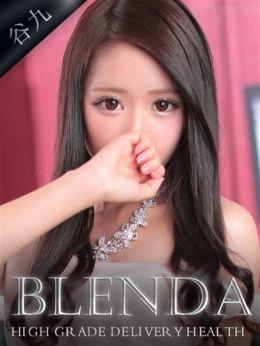 ☆逸材☆ プラチナ | club BLENDA(ブレンダ)谷九店 - 新大阪風俗