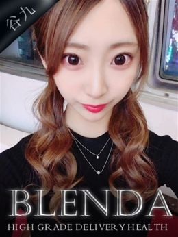 ☆女皇☆ エリザベス | club BLENDA(ブレンダ)谷九店 - 新大阪風俗
