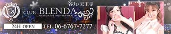 club BLENDA 谷九・天王寺店