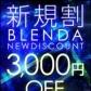 club BLENDA(ブレンダ)谷九店の速報写真