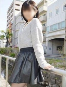 ことね | 人妻だって恋をしたいの - 宮崎市近郊風俗