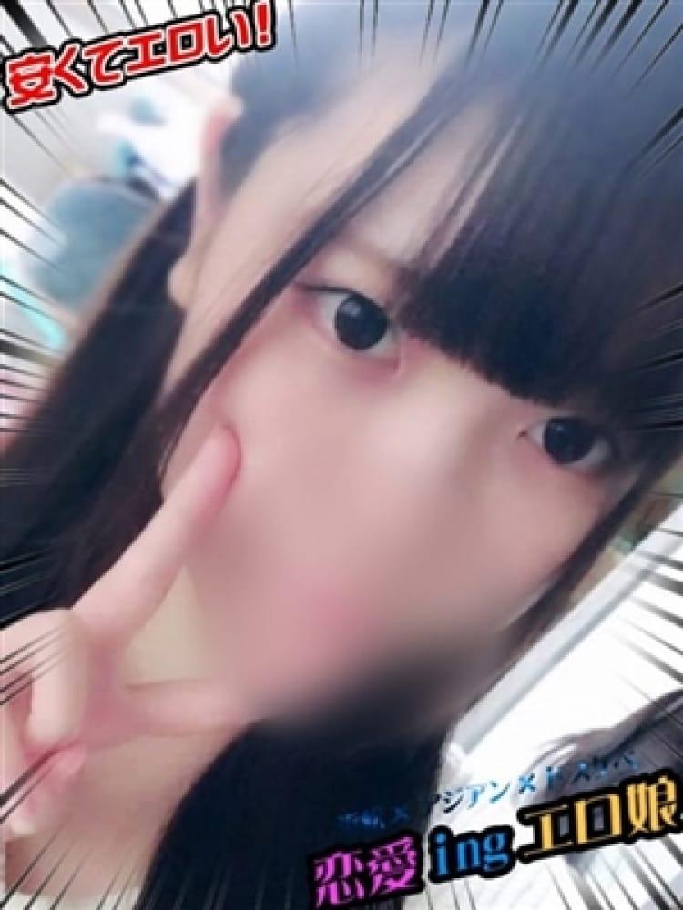 かな(恋愛ingエロ娘)のプロフ写真2枚目