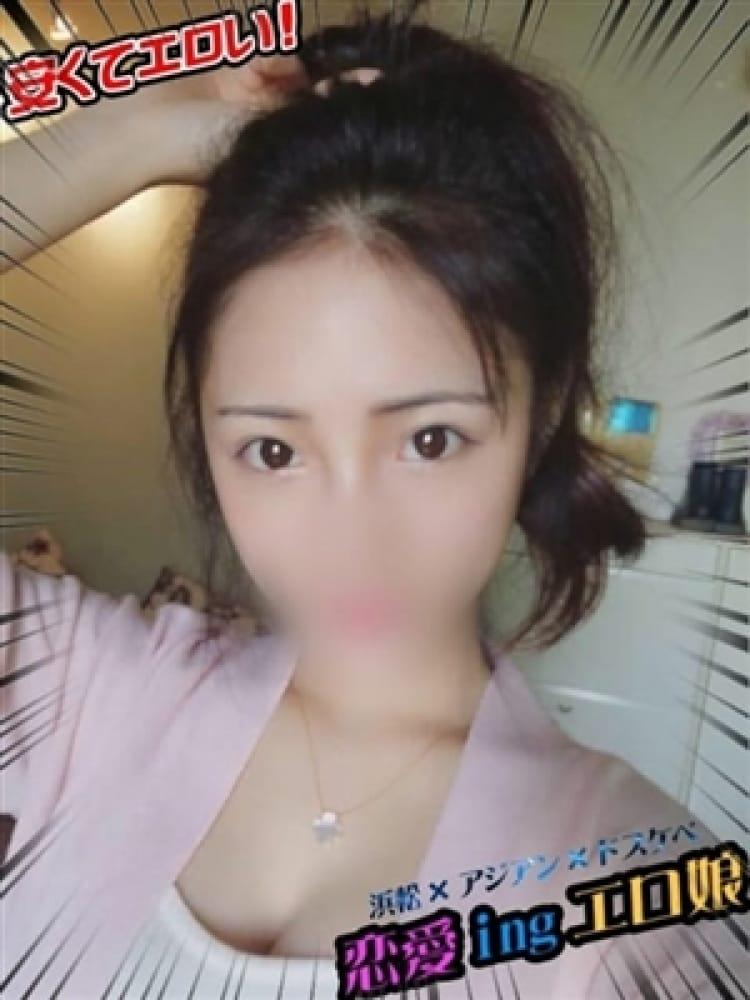 くみ(恋愛ingエロ娘)のプロフ写真3枚目