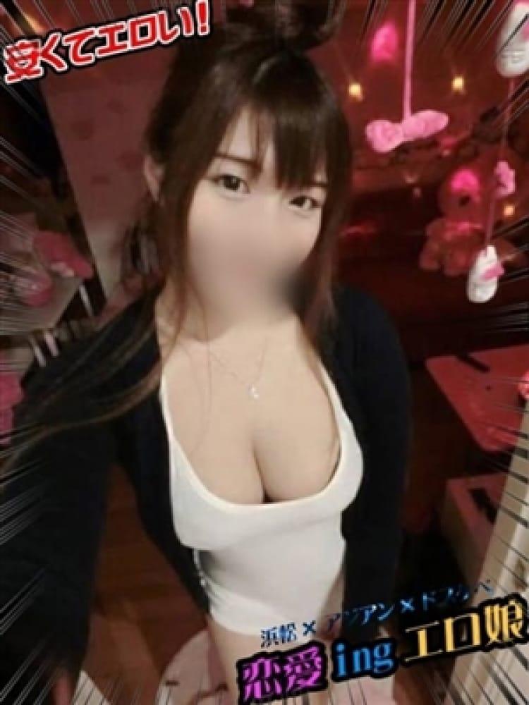 みるく(恋愛ingエロ娘)のプロフ写真3枚目