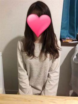 えみ♡一目惚れは覚悟ください♡ | AROMA PIQUE~アロマピケ~ - 福岡市・博多風俗