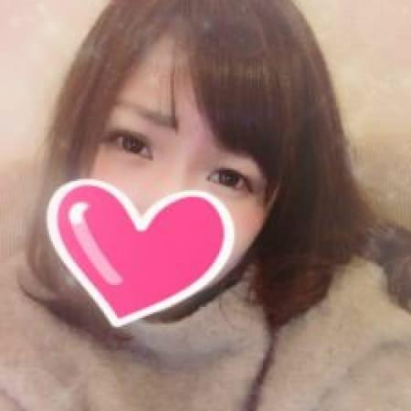 「初出勤(♡´▽`♡)」12/21(木) 17:31 | AROMA PIQUE~アロマピケ~のお得なニュース