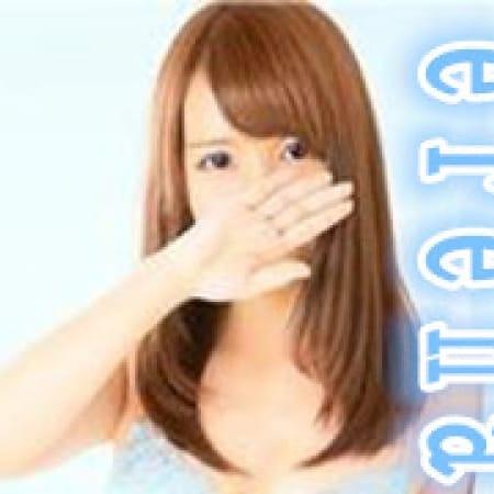 「★☆★質にこだわる極上店 ラブ&らぶ★☆★」01/18(木) 20:00 | ラブ&らぶのお得なニュース