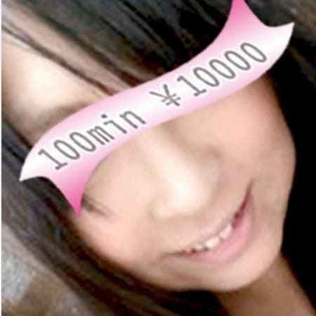 「入店3カ月の子が対象です!」03/22(木) 18:15 | 極上美女!なんと100分1万円!のお得なニュース