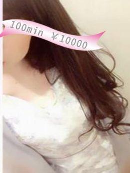 ちひろ | 極上美女!なんと100分1万円! - 西船橋風俗