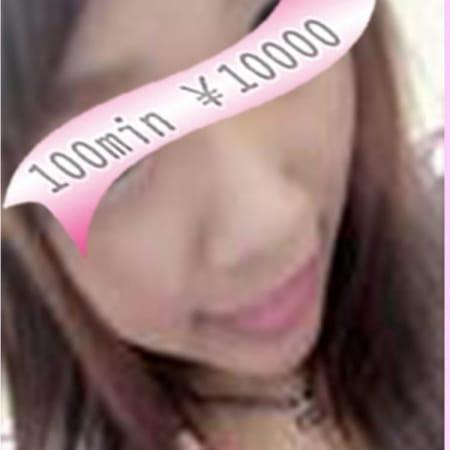 「オープンキャンペーンイベント♪♪」03/22(木) 17:15 | 極上美女!なんと100分1万円!のお得なニュース