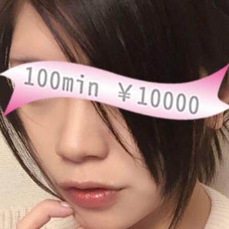 さとみ|極上美女!なんと100分1万円! - 西船橋派遣型風俗