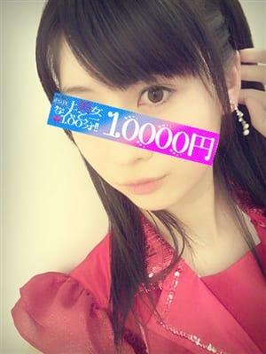 みふゆ(極上美女!なんと100分1万円!)のプロフ写真1枚目