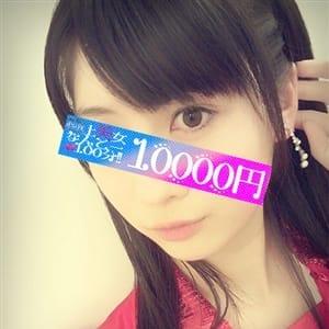 みふゆ | 極上美女!なんと100分1万円! - 西船橋風俗