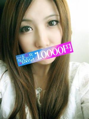 まりか|極上美女!なんと100分1万円! - 西船橋風俗