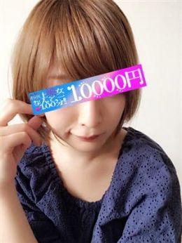ふみ | 極上美女!なんと100分1万円! - 西船橋風俗