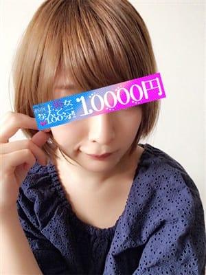 ふみ|極上美女!なんと100分1万円! - 西船橋風俗
