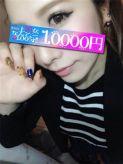 はな|極上美女!なんと100分1万円!でおすすめの女の子