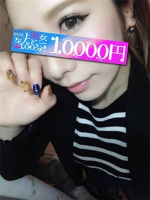 はな|極上美女!なんと100分1万円! - 西船橋風俗