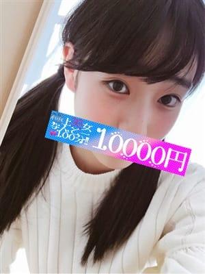 のどか|極上美女!なんと100分1万円! - 西船橋風俗