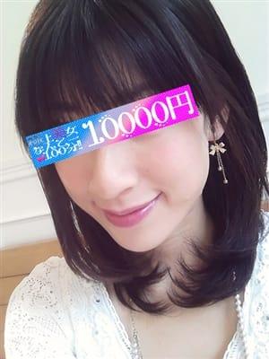 ちほ|極上美女!なんと100分1万円! - 西船橋風俗