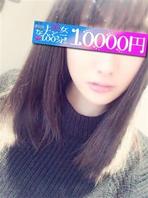 ちはや|極上美女!なんと100分1万円! - 西船橋風俗