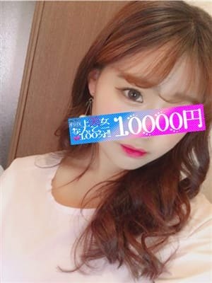 さき|極上美女!なんと100分1万円! - 西船橋風俗