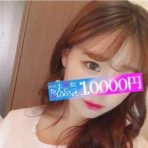 さき | 極上美女!なんと100分1万円!(西船橋)