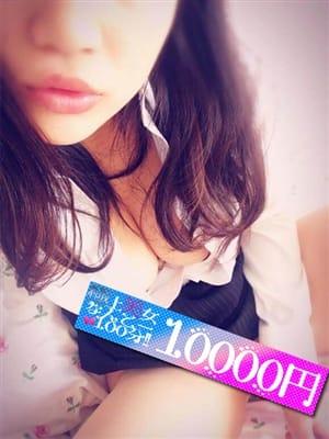 おと|極上美女!なんと100分1万円! - 西船橋風俗
