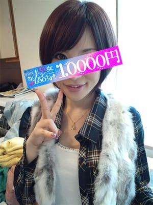 あすみ|極上美女!なんと100分1万円! - 西船橋風俗