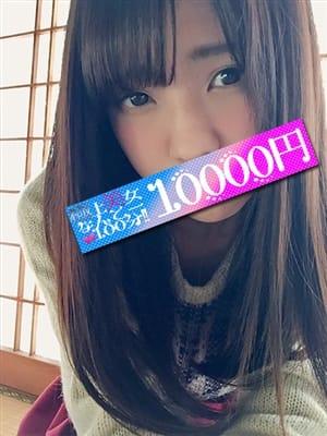 あさひ|極上美女!なんと100分1万円! - 西船橋風俗