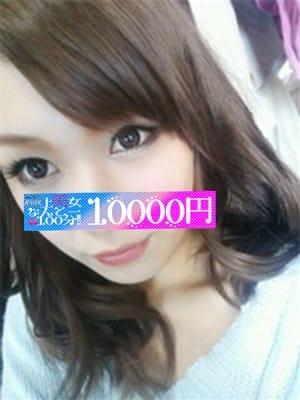 かえで|極上美女!なんと100分1万円! - 西船橋風俗