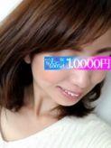 あずみ|極上美女!なんと100分1万円!でおすすめの女の子