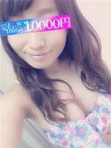 しおり|極上美女!なんと100分1万円!でおすすめの女の子
