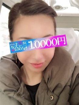 みか | 極上美女!なんと100分1万円! - 西船橋風俗