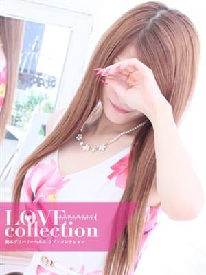 ひかり【S級モデル綺麗系美女】|LOVE collection - 熊本市近郊風俗