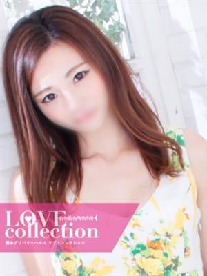 あい【S級キレカワ最高峰】|LOVE collection - 熊本市近郊風俗