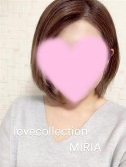 みりあ【キレカワ系長身美女】 | LOVE collection - 熊本市近郊風俗