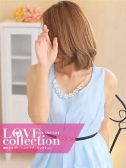 すず【S級極上スタイル美女】 | LOVE collection - 熊本市近郊風俗