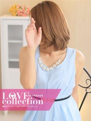 すず【S級極上スタイル美女】|LOVE collection - 熊本市近郊風俗