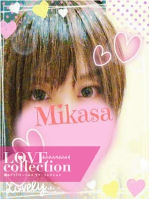 みかさ【色気溢れる美女】|LOVE collection - 熊本市近郊風俗