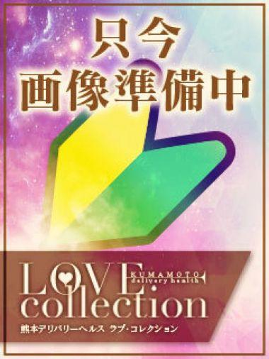もえみ【清楚系ゆるふわ天然美女】|LOVE collection - 熊本市近郊風俗