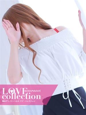 まい【どう考えても可愛いです】|LOVE collection - 熊本市近郊風俗