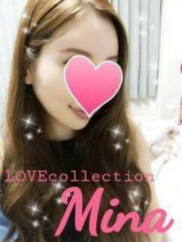みな【S級モデルボディライン】 | LOVE collection - 熊本市近郊風俗