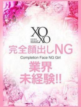 Sirayuri シラユリ | XOXO Hug&Kiss 北摂店 - 枚方・茨木風俗