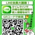 LINE会員