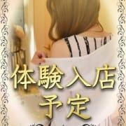 「本日体験入店確定!面接官も驚愕!!」02/09(土) 17:02 | イッちゃう奥さまのお得なニュース