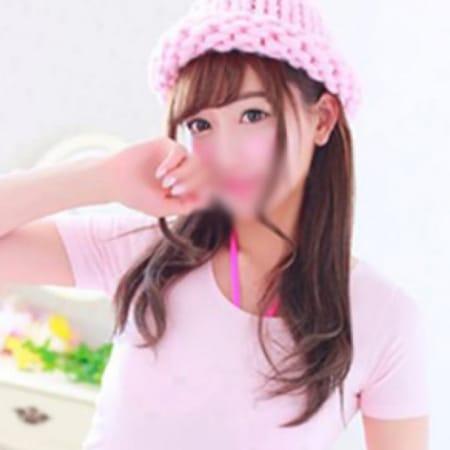 「★★オープンキャンペーン♪★★」05/23(水) 13:02 | 性感アロママッサージのお得なニュース