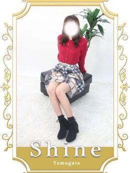 あお | Shine-シャイン- - 山形県その他風俗